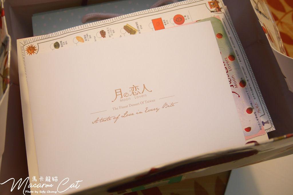 Blog_P1370432.jpg