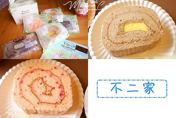 Blog_P1380172P01.jpg