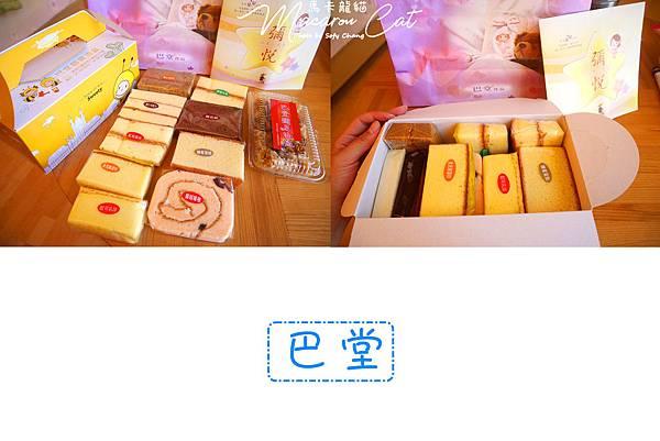 Blog_P1380258P01.jpg