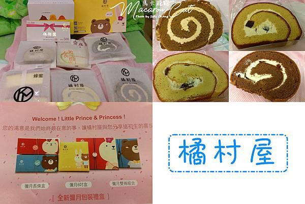 Blog_IMAG4243P01.jpg