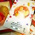 Blog_P1390157.jpg