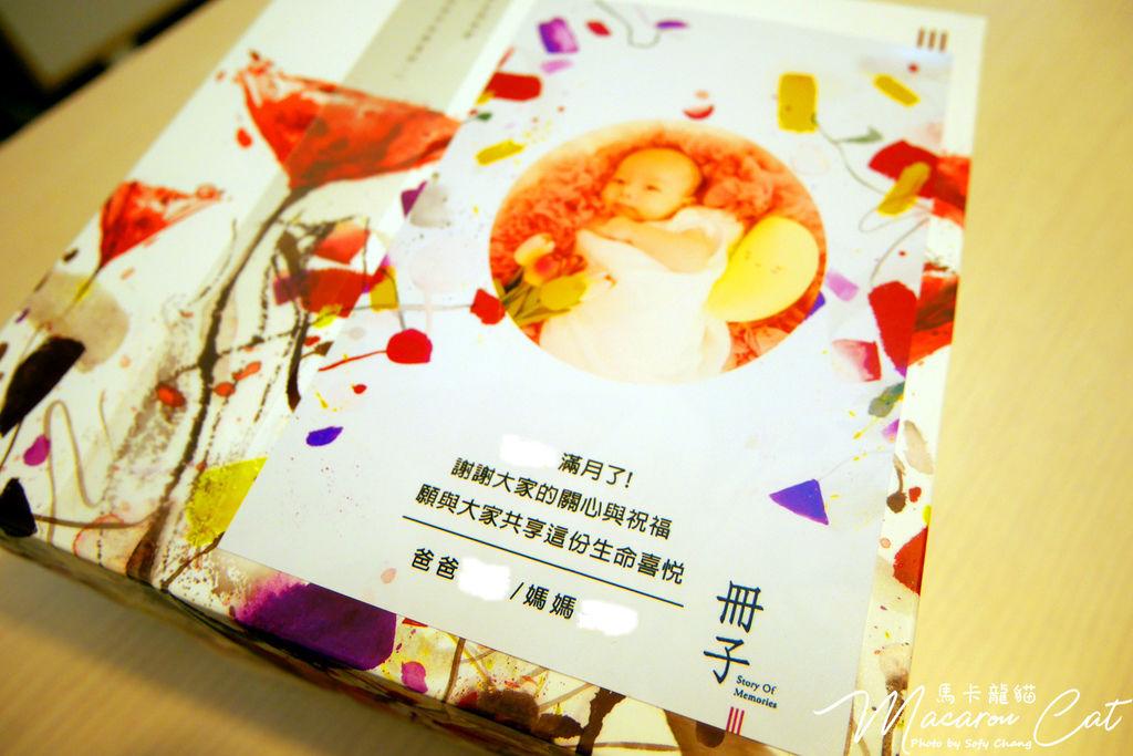 Blog_P1390141.jpg
