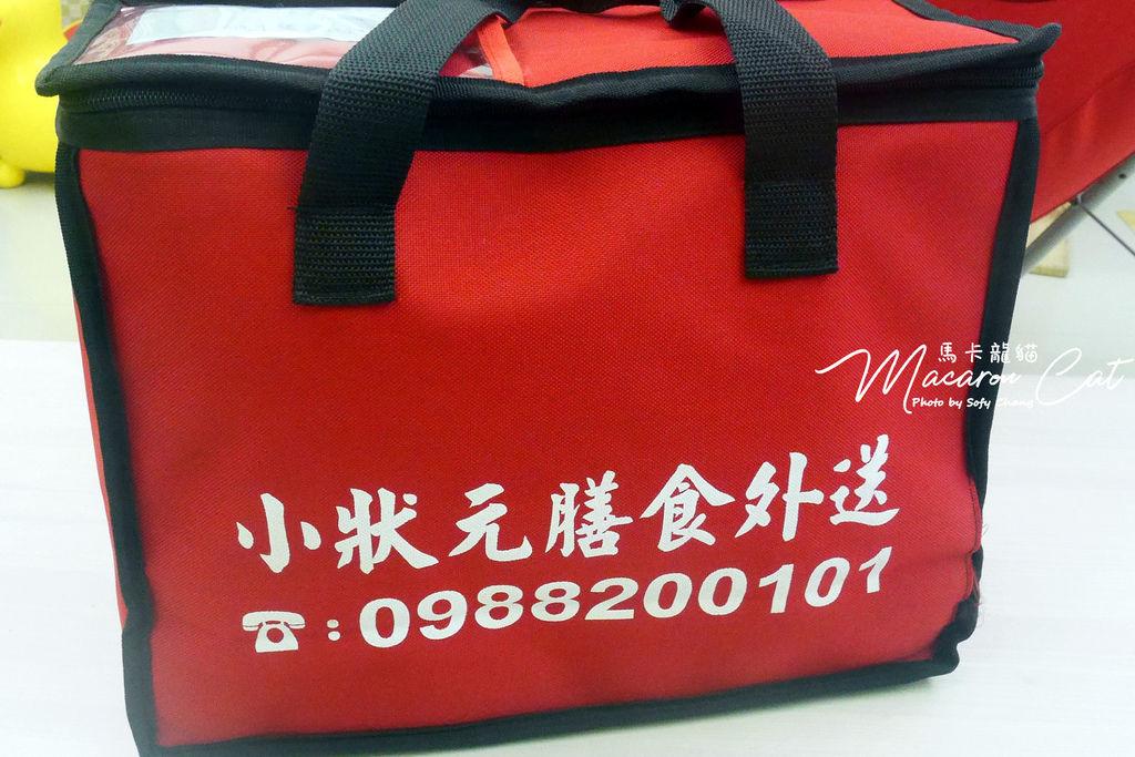 Blog_P1460839.jpg