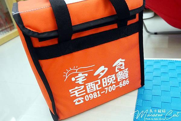 Blog_P1480262.jpg