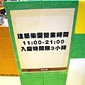 Blog_P1550436.jpg