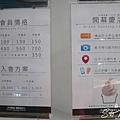 Blog_P1560408_L.jpg