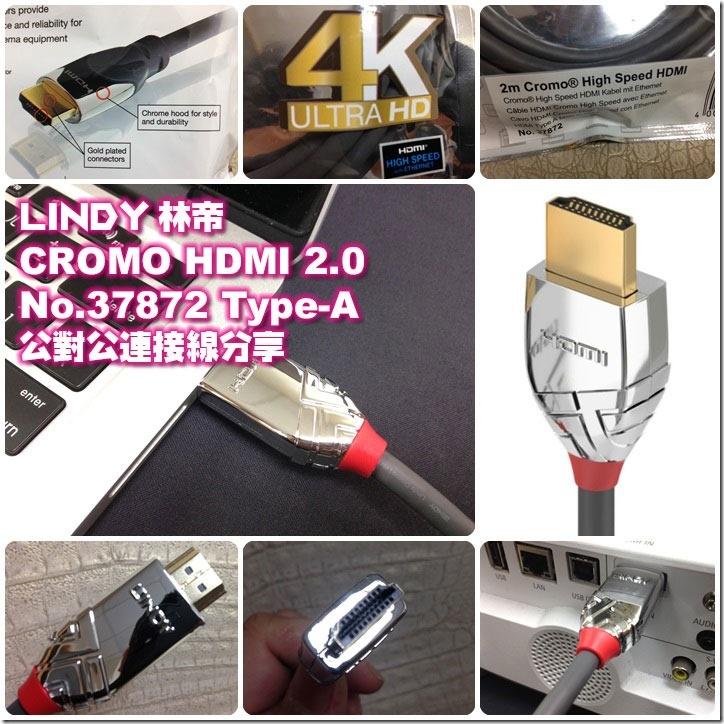 page-HDMI