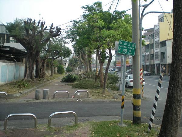 11.04.09(六)_高市眷村風情A04.jpg