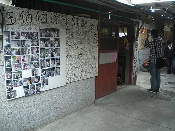 11.04.09(六)_高市眷村風情B29.jpg