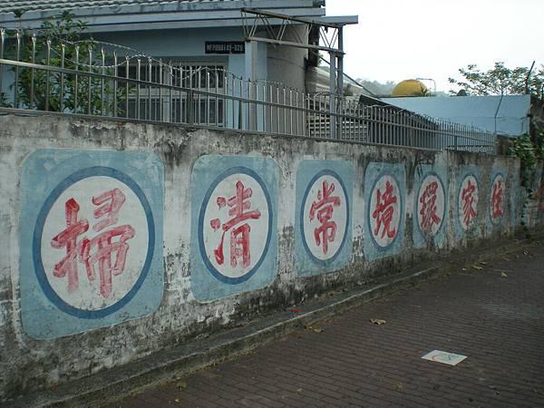 11.04.09(六)_高市眷村風情A08.jpg