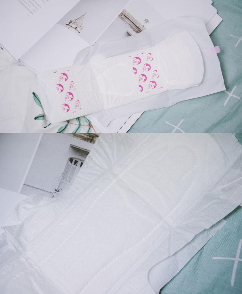 愛康 涼感草本衛生棉