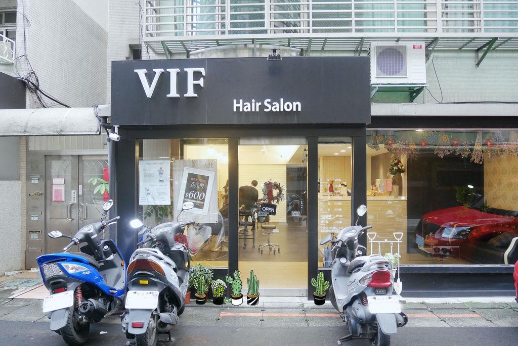VIF hair salon