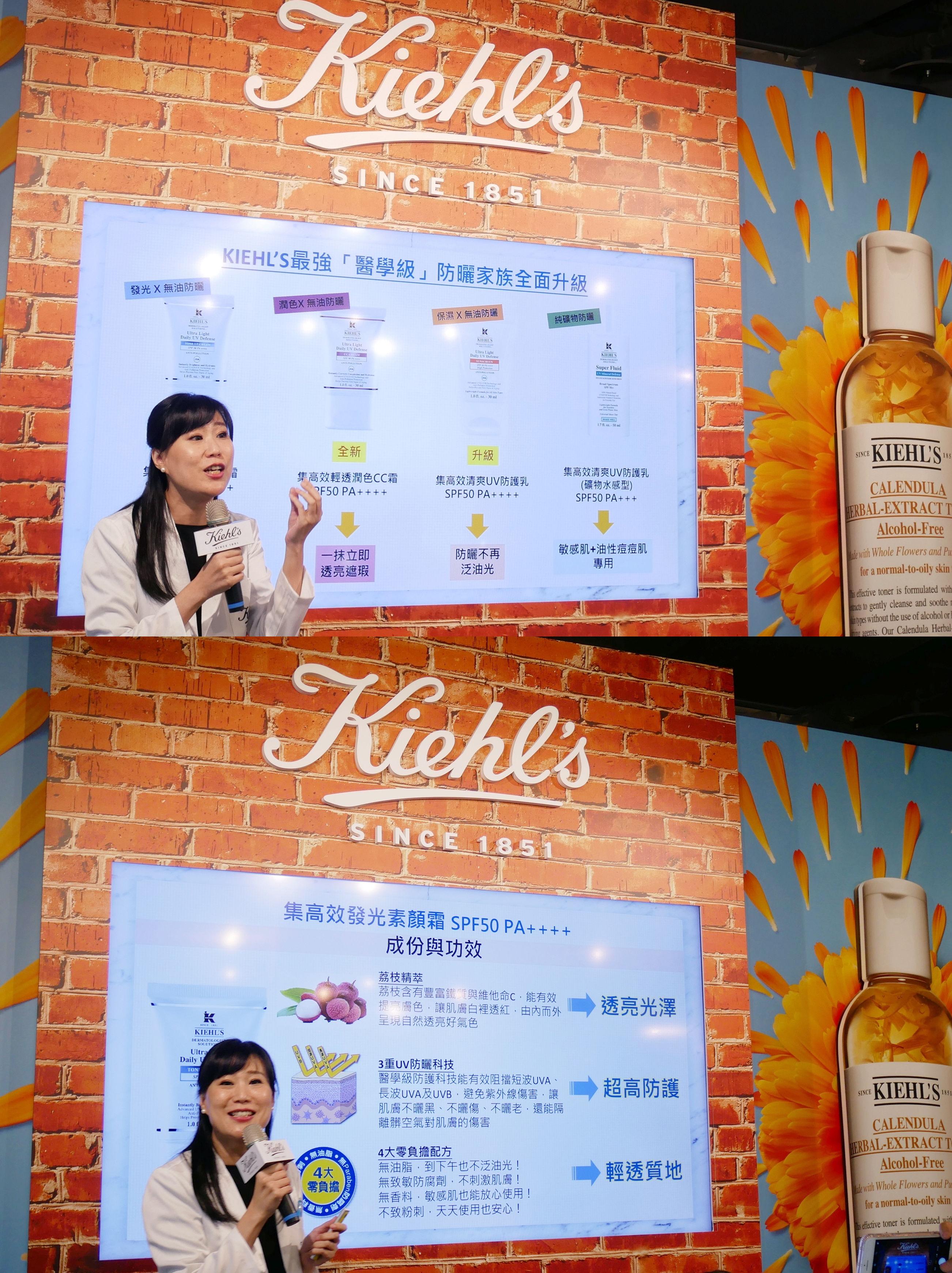 Kiehl's 集高效發光素顏霜