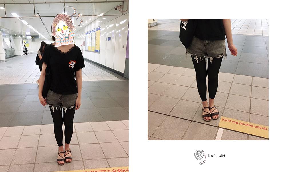東妍 大腿環抽