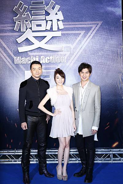 邱彥翔(左起)&陳庭萱&陳柏霖
