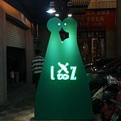 ItoZ00