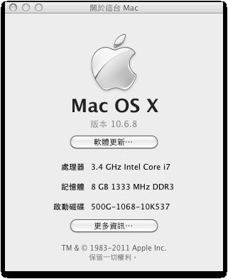 Snow Leopard 10.6.8-10K537-ATM.png