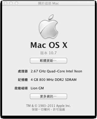 Lion 10.7 GM-11A511-ATM.png