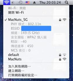 450M-Desktop.jpg