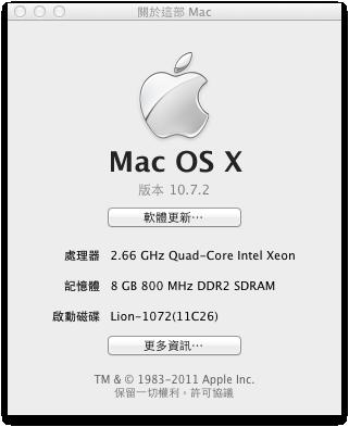Lion-10.7.2-11C26-ATM.png