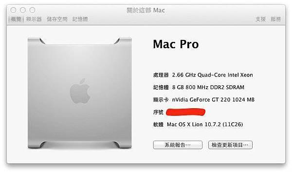 Lion-10.7.2-11C26-ATM-1.jpg