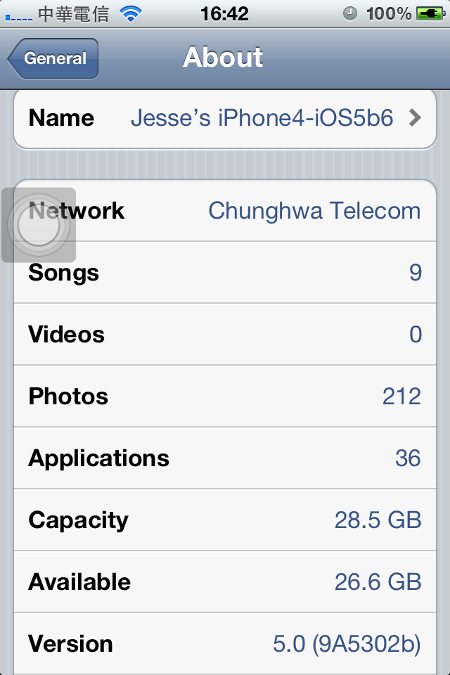 iOS5b6-iPhone4-1.png
