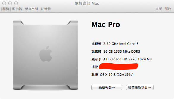 Mountain Lion 10.8 build 12A154q