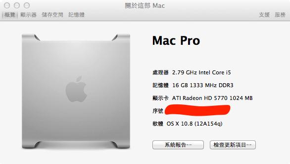 Mountain Lion 10.8 build 12A154q