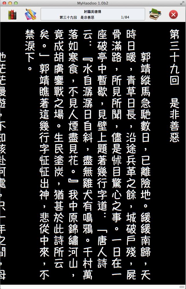 2014-05-16_04_08_58