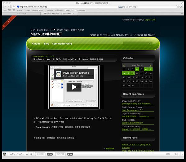 Lion 10.7-11A459e-Safari.png