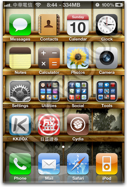 iPhone4-iOS41-JB.png