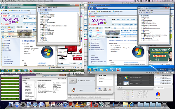 Virtual Machines on 1155.png