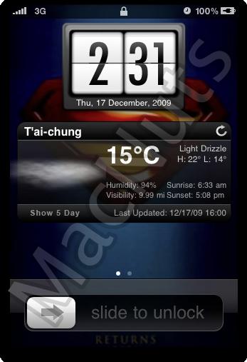 SmartScreen.png