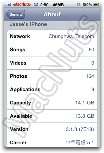 iPhone OS313-About.png