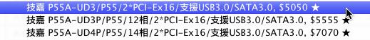 CoolPC-04282010.png