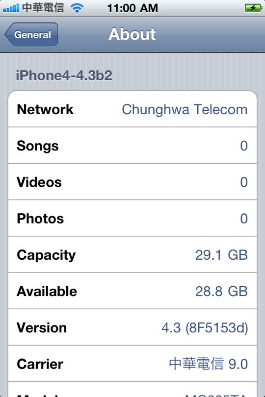 iOS4.3b2-8F5153d on iPhone4.png