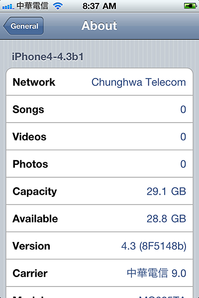 iOS4.3b1-iPhone4-About.png