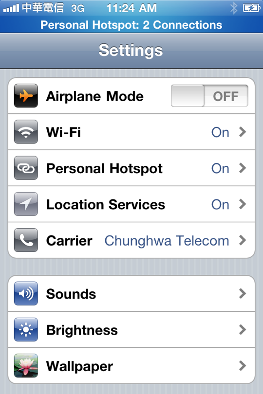 iOS4.3b2-8F5153d-Personal Hotspot on iPhone4.png