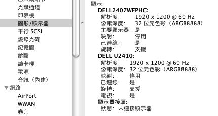 DVI-HDMI.png