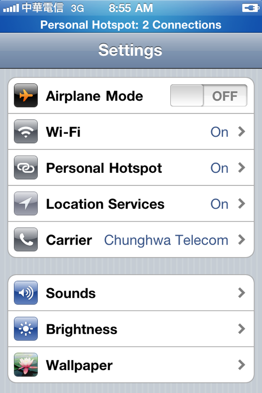 iOS4.3b1-iPhone4-Hotspot.png