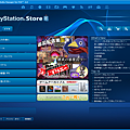 SMM GamePage.png