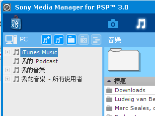 SMM itune and podcast.png