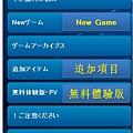 SMM GameOptions2.jpg
