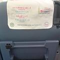 TRA chair back.JPG