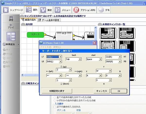 Controller setup.png