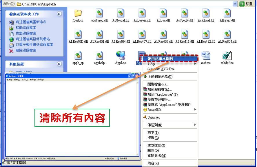 02 edit file.jpg