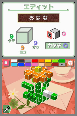 3D picross page1.jpg