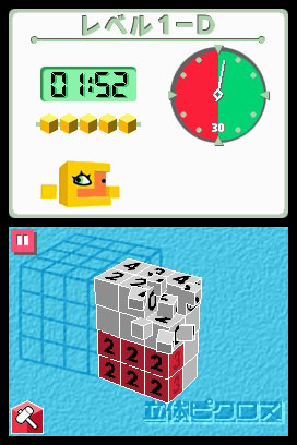 3D picross page4.jpg