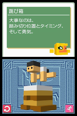 3D picross page5.jpg