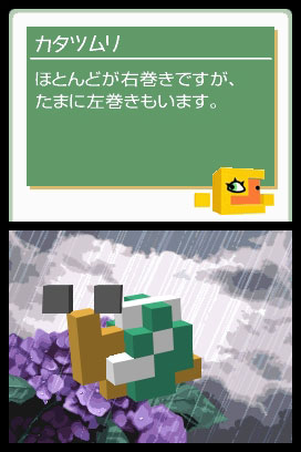 3D picross page3.jpg